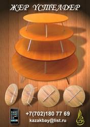 Круглые казахские столы