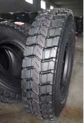 Поставщик шин из Китая. Поставляем шины на любой вид,  низкая цена.