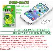 в Кокшетау ИП Гевей Разблокировка iPhone 5s5с54s4g R-sim по КЗ  Разлоч