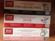 Зубная паста SPLAT Professional