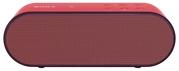 Продам портативную колонку: Sony SRS-X2