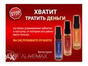 AliveMax [элайв макс] -